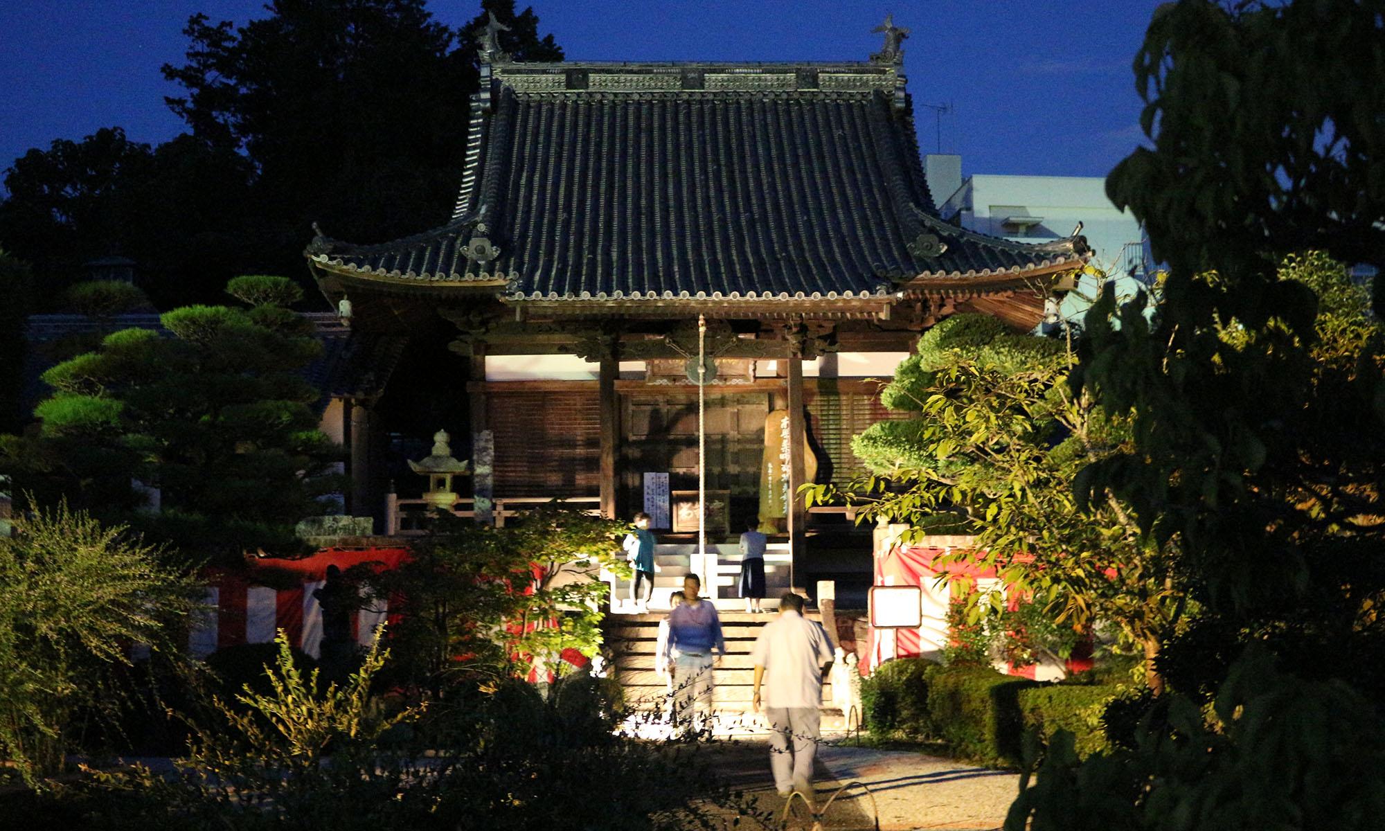 美作国 国分寺